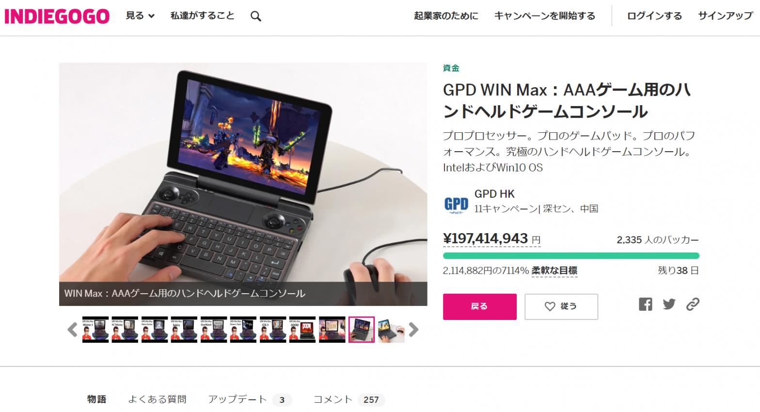 GPD WIN Max